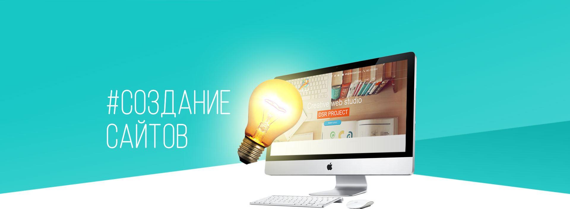 Создание интернет-сайтов в москве openvpn сервер на маршрутизаторе dir-320